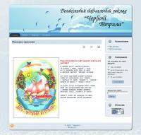 vitryla.kiev.ua